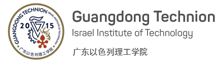 Guangdong Technion-Israel Institute of Technology